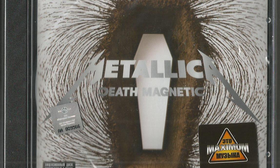 deathMagnetic 2