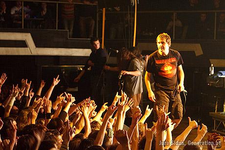 обзоры концертов Napalm Death