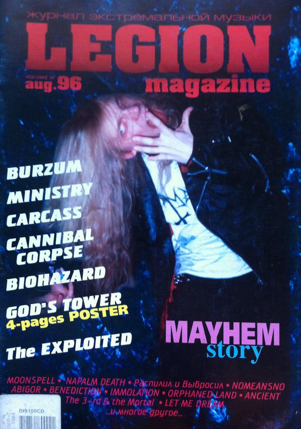 legion magazine