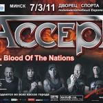 Accept_finalka