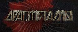 drugmetal