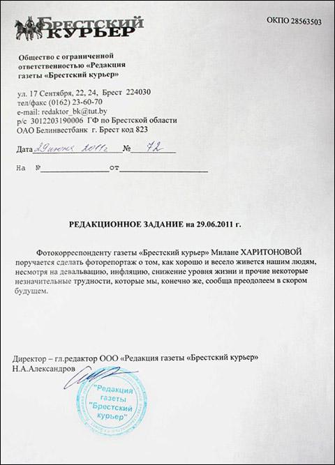 gazeta_govno
