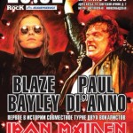 Paul DiAnno Elvis Costello Carnal Forge Blaze Bayley