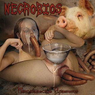 NECROBIOS