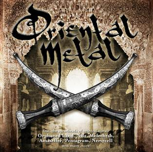 Oriental Metal Compilation