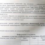 militsija-raport-belarus