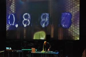 обзоры концертов Desiderii Marginis Bad Sector