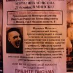 ПГМ запреты на рок и метал музыку