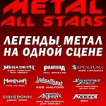 metalstars-minsk-show