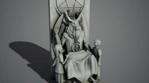 сатанисты краудфандинг Vital Remains