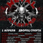 metal-all-stars-show-minsk