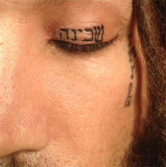 Brian HeadWelch eye tattoo 2