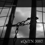 белорусский альбом года Woe Unto Me Serdce Posthumous Blasphemer Kamaedzitca Door Into Emptiness Dialectic Soul Alfar