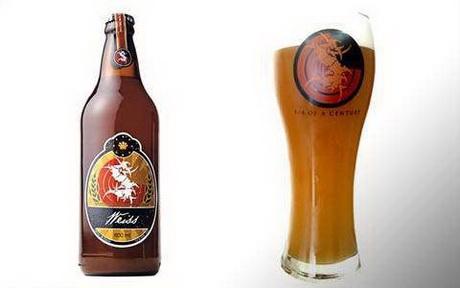 пиво метал бухло мерч