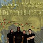 sepultura in russia