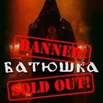 Batushka-banned