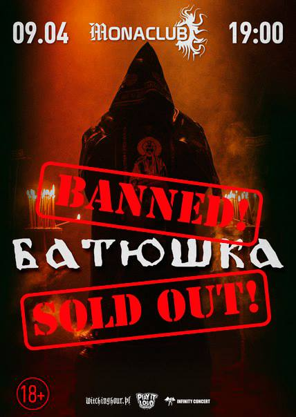 Batushka banned