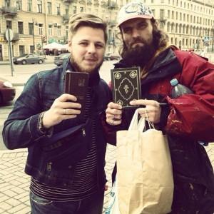 amatory_kapranov_bible