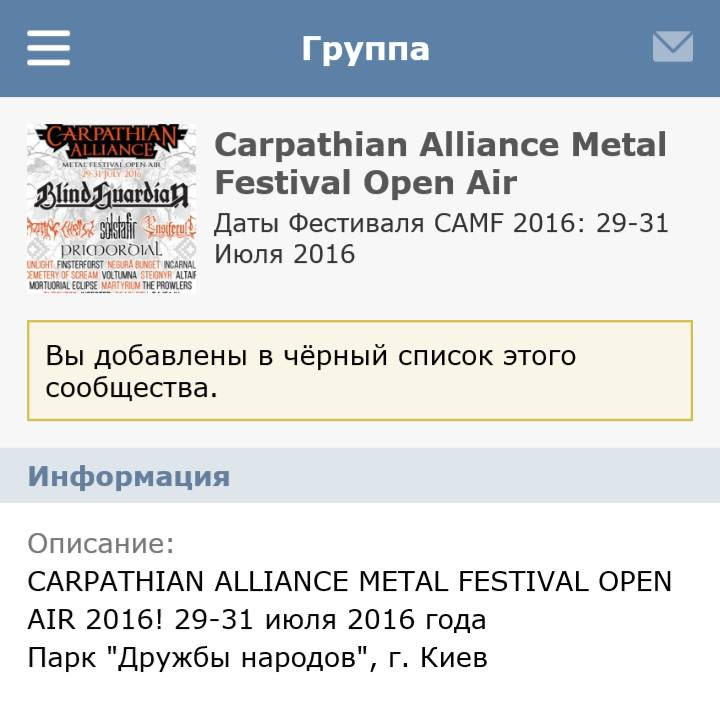 carpathian alliance