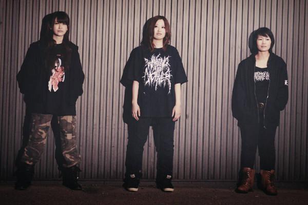 Vyson metal band japan