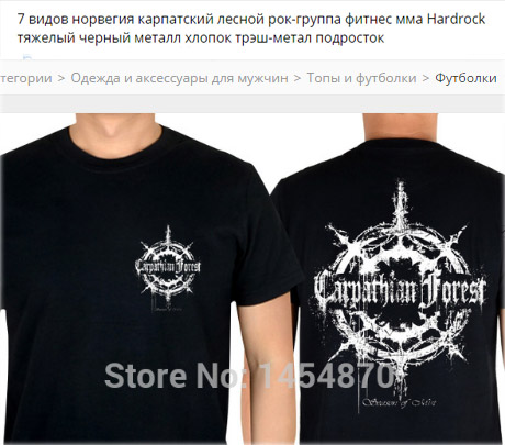 carpathian-forest