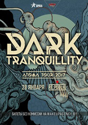 Dark Tranquillity в Минске