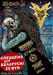 VILKU ŽIEMA Fest-2016