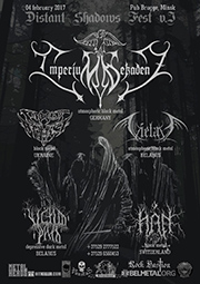 Блэк-метал фест Минск