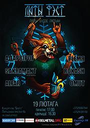 фолк-метал в Минске
