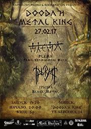 метал фест Минск