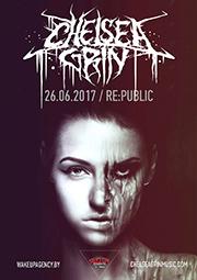 Chelsea Grin в Минске