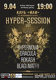 метал-концерт в Минске