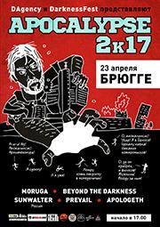 Apocalypse party в Минске