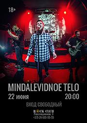 MINDALEVIDNOE TELO в Минске