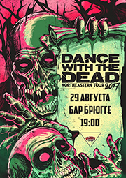 Dance With The Dead минск