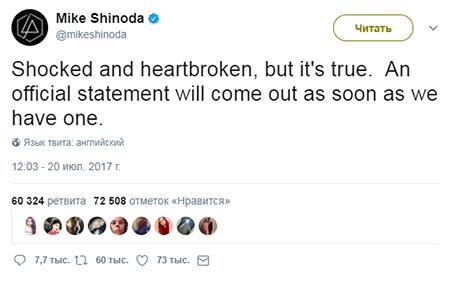 mike-shinoda