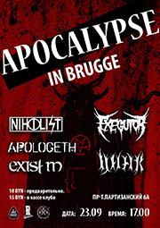 https://vk.com/apocalypseinbrugge gig в Минске