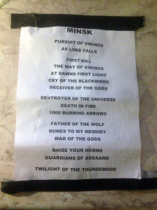 обзоры концертов Amon Amarth