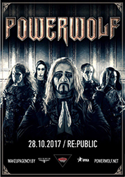 powerwolf в Минске