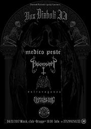 блэк-метал в Минске