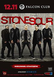 stone sour в минске