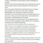 Украинцы KHORS и KZOHH испугались ехать в Беларусь