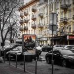 peste-noire-kiev