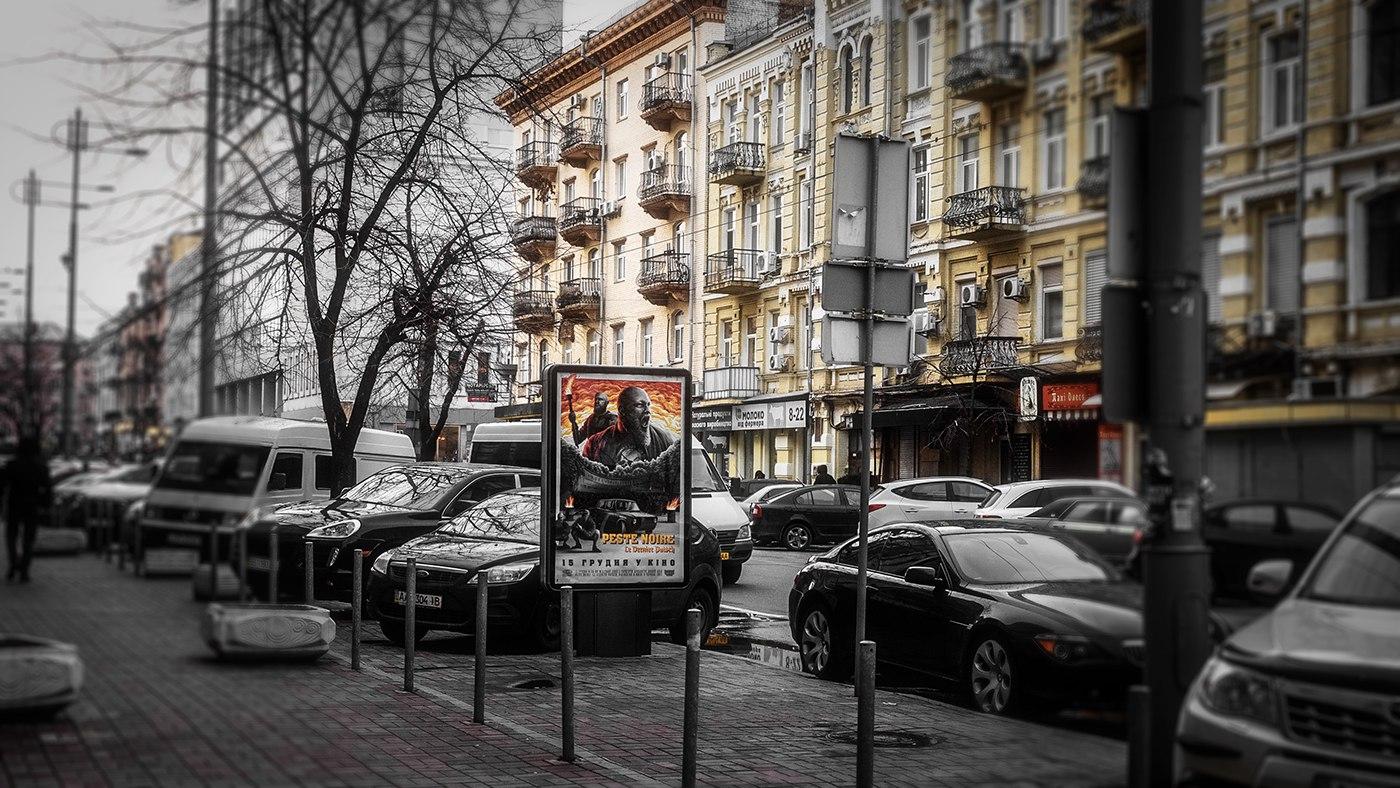 PESTE NOIRE готовят «Последний Путч» в Киеве — Hitkiller.com