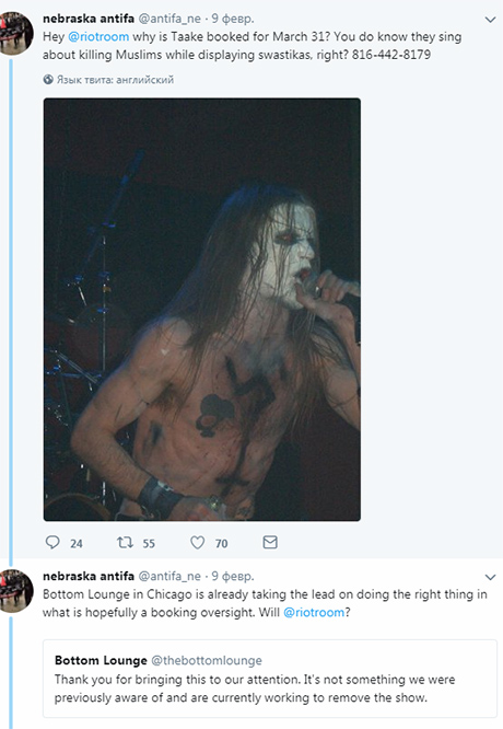 Taake-banned-Hoest-nazism