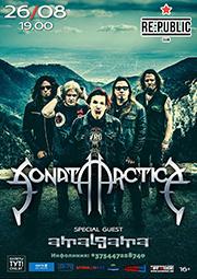 sonata arctica в Минске
