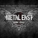metal-east