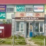 Gloria Cavalera story tour siberia omsk