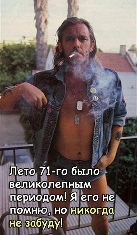 04lemmy-quotes-meme