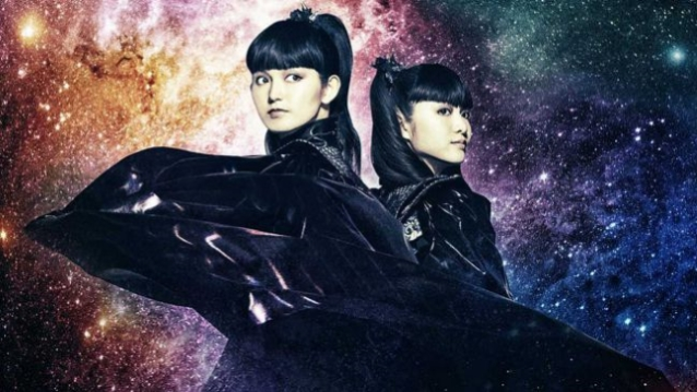babymetal2019 metal galaxy album